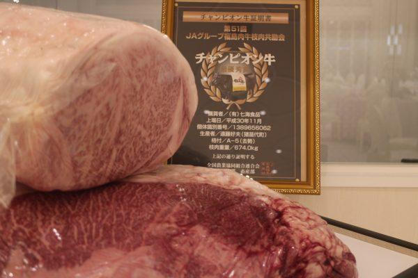 HP限定・緊急開催☆A5級最上級チャンピオン牛試食&チャペル見学フェア